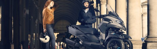 All-new Yamaha Tricity 300 Leaning Multi Wheel scooter